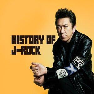 History of J-Rock