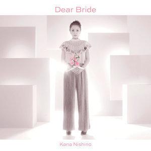 2019婚禮音樂-日文