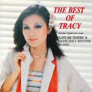 [Original 05] 黃鶯鶯 (Tracy Huang) - The Best Of Tracy