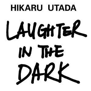 宇多田光 Hikaru Utada / Laughter in the Dark Tour 2018