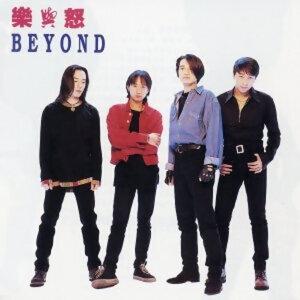 Beyond 黃家駒離世26周年,永遠懷念的聲音