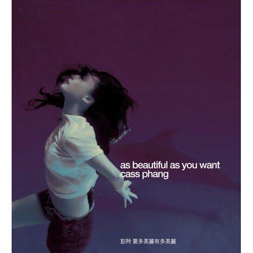 彭羚 (Cass Phang)playlist