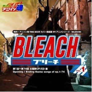 BLEACH 死神