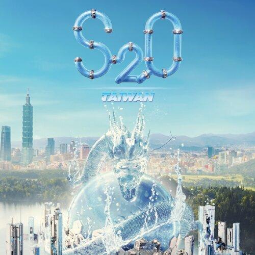 清涼消暑!S2O Taiwan Songkran Music Festival 潑水音樂節 暖身歌單