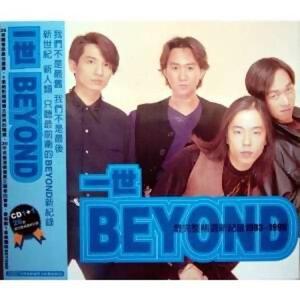 Beyond - 一世BEYOND1993-1999