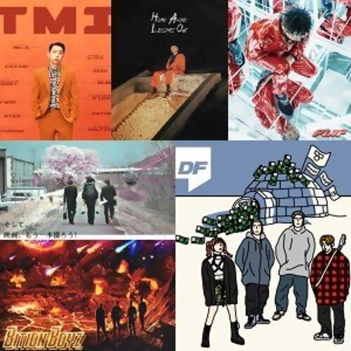 Editors' Picks | The 30 Best K-Hip-Hop Songs Of 2019 (So Far)