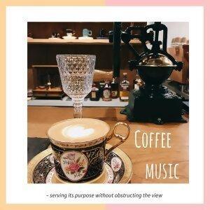 午后咖啡香,耳朵听音乐👂  II