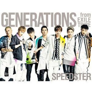 放浪新世代 Generations