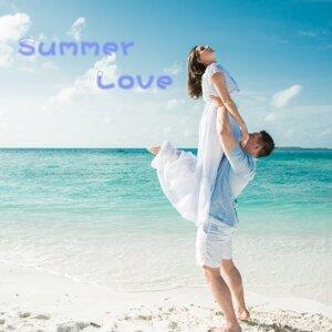 哪一首是屬於你的夏日戀曲?