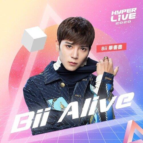 Bii 畢書盡「HyperLIVE 2020: Bii Alive」複習歌單