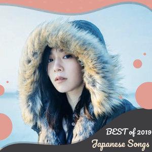 譯・耳 2019年度選:日文歌曲 J-POP Songs