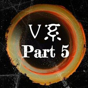 視覺系樂團Part 5