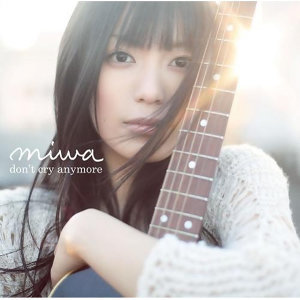 miwa - 全ての楽曲