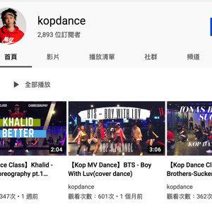 Kop老師2019上半年街舞及MV課編舞歌單