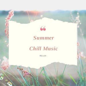 夏日慵懶情懷~CHILL聽音樂🎧
