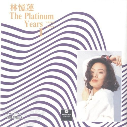 林憶蓮 (Sandy Lam) - The Platinum Years 1985-1992 II