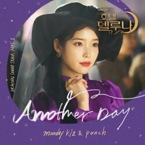 💜 德魯納酒店 韓劇原聲帶 Hotel Del Luna OST