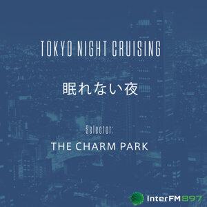 眠れない夜 (InterFM897「TOKYO NIGHT CRUISING」Selector:THE CHARM PARK)