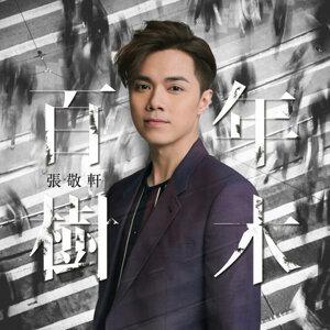 張敬軒 (Hins Cheung)