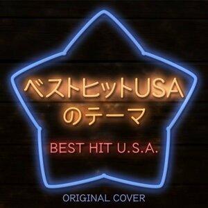 洋楽Best 120