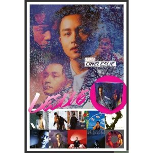 張國榮 (Leslie Cheung) - Cineleslie SACD Collection Box Set