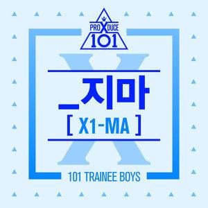 PRODUCE X 101 - X1-MA