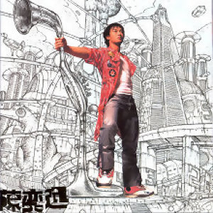 All about Eason Chan