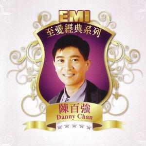 陳百強 (Danny Chan) - EMI 至愛經典系列 - 陳百強