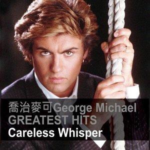 Careless Whisper 35週年紀念精選