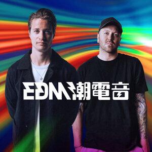 EDM潮電音