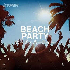 BEACH PARTY ビーチ・パーティー