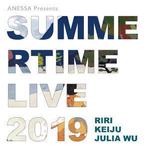 Summertime live 最潮夏日精選