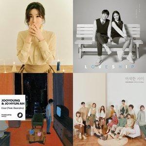 【韓吉包打聽】每月韓語好歌推薦(不定期更新)
