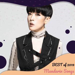 譯・耳 2019年度選:華語歌曲