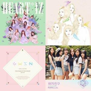 可愛い♡がたっぷり K-POP GIRLS SONG