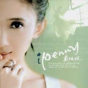 iv。華語好歌2004~2010