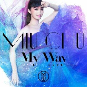 朱俐靜 (Miu Chu), 陳勢安 (Andrew Tan) - My Way