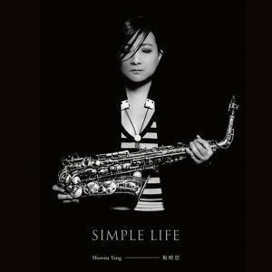 楊曉恩 (Shawna Yang ) - 熱門歌曲
