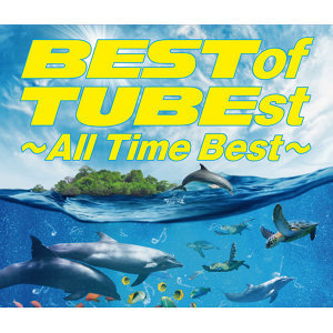 TUBE - BEST of TUBEst ~All Time Best~