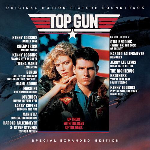 "因為你聽過 Take My Breath Away - Love Theme from ""Top Gun""好聽老歌"
