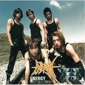 Energy - E3