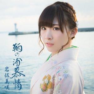 AKB48 衍伸團體/個人歌曲