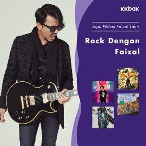 Rock Dengan Faizal
