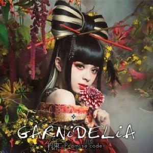 GARNiDELiA - 約定-Promise code-