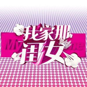 阿肆 (A Si) - 熱門歌曲