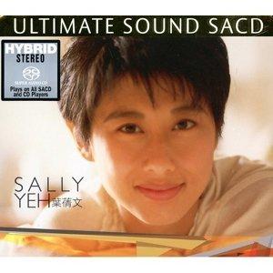 葉蒨文 (Sally Yeh) - 極緻金選II (SACD)