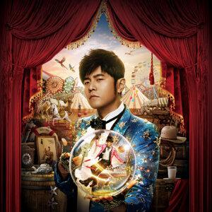 Jay 周杰伦「嘉年华」世界巡回演唱会预习歌单