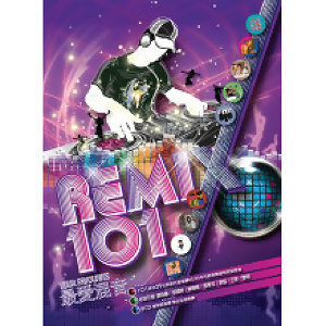 群星 (Remix 101) - Remix 101 - 8 CD