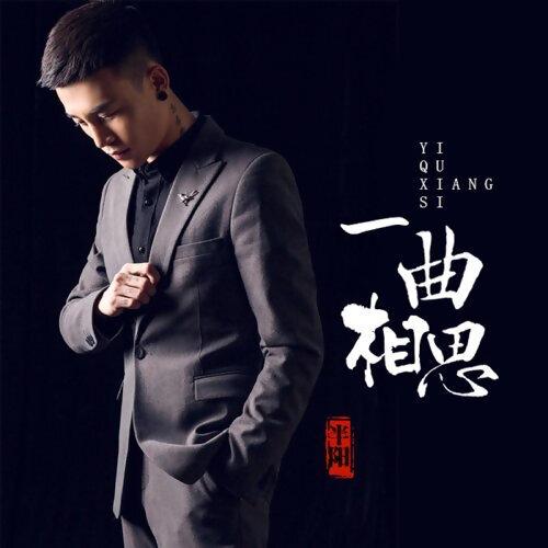 中國學霸愛的古風1