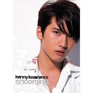 關智斌 (Kenny Kwan)